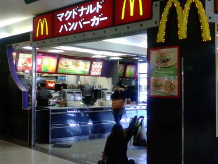 マクドナルド 清洲ヨシヅヤ店