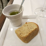 ル・ブール・ノワゼット トウキョウ - アミューズ オリーブのパン