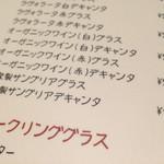 イタリアン トラットリア&バル 淡路島の恵み ドーニ 渋谷道玄坂店 -