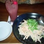 Cafe&Dining 旬 -