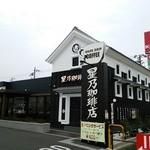 Hoshinokohiten -