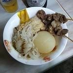 丸栄 - 関東煮 焼どうふ、大根、糸こん、すじ肉