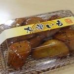 芋ちゅう - 大学いも(2014.3.21訪問)
