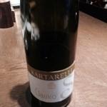 26636251 - 本日のおすすめワイン SARTARELLI クラシコ