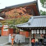 祇園畑中 - 八坂神社