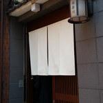 球磨川 - 2014.4