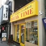 Bureikutaimu - お店の外観