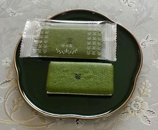 マールブランシュ 清水坂店 - 茶の菓