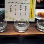 かしま - 利き酒3種(広島版)