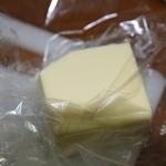 26648947 - このバターは美味しい