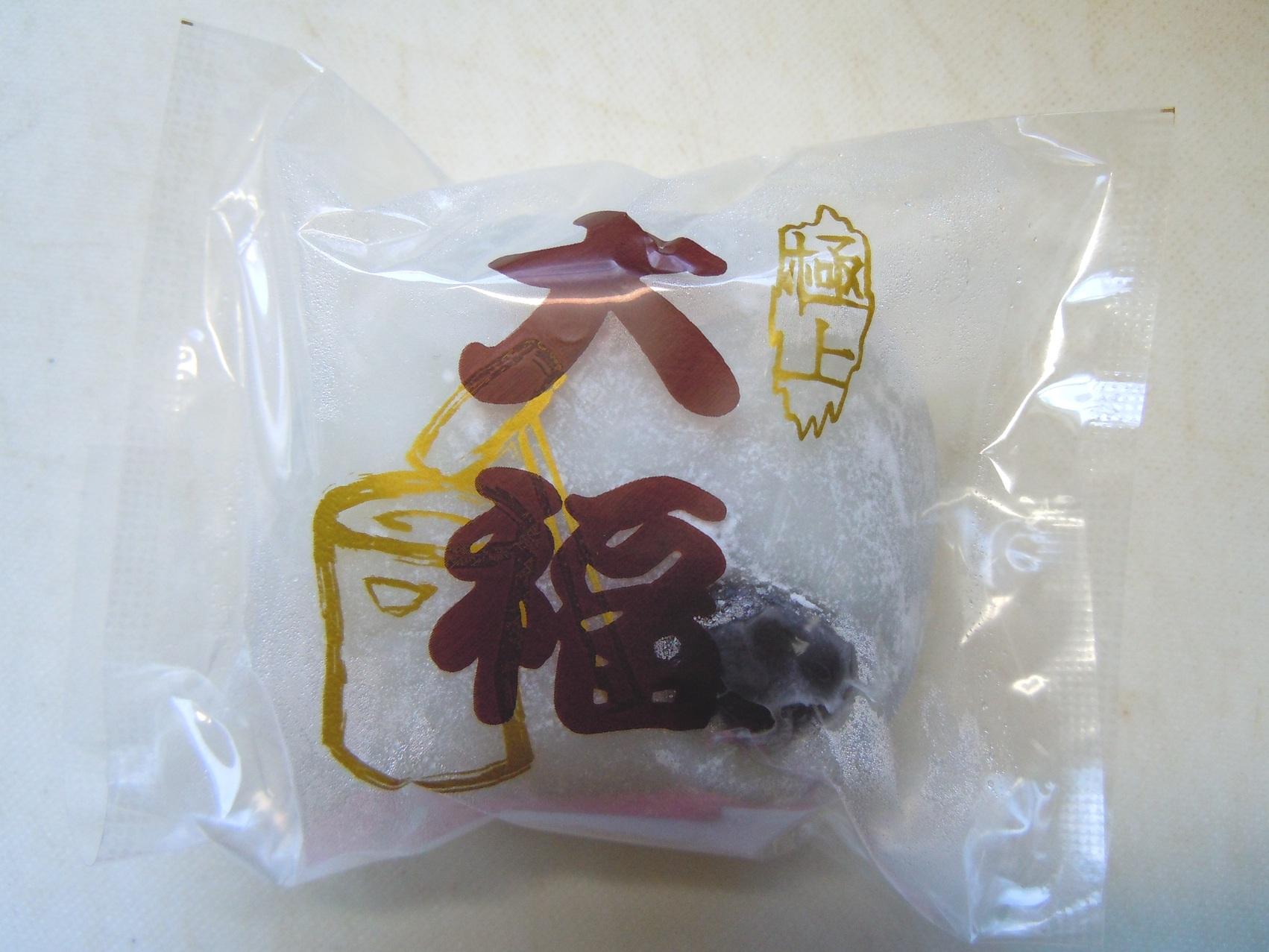 セキネ和菓子店