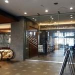 然荘 - ホテルの入口