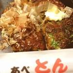 あべとん - 牡蠣入りネギ焼き☻
