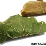 舟和 - 青い葉が味噌餡