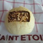 26656145 - 幻のクリームパン 206円