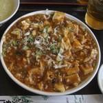 アジア料理 菜心 - 麻婆豆腐