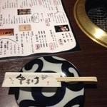 26659093 - この皿とか字とか好きー!