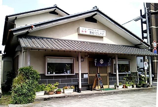 讃岐 name=