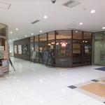 オデカフェ - 店入口