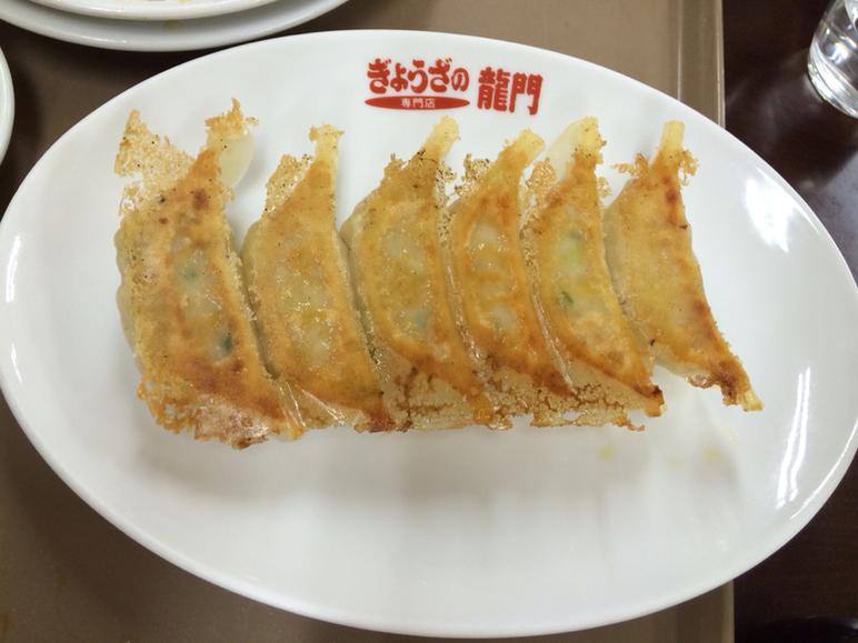 ぎょうざの龍門 MEGAドン・キホーテラパーク宇都宮店 name=