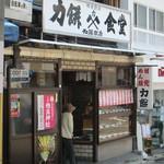 26664294 - 六道珍皇寺の近くです」