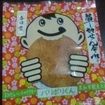 春日堂 - 料理写真:醤油せんべい