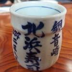 北浜寿し - 料理写真:http://umasoul.blog81.fc2.com/blog-entry-1283.html