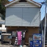 北浜寿し - http://umasoul.blog81.fc2.com/blog-entry-1283.html