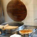 翁 - 大きな蕎麦茹で専用のお釜