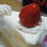 キャロリーヌ - ショートケーキ
