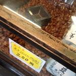 但元いり豆本店 - かた豆2デシリットル(約1合)(200円)2014年4月
