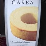 26673960 - GARBAの看板