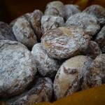 菓子工房 エピナール - プティピエール 小さな石