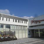 26677841 - 浜松故にピアノの鍵盤が