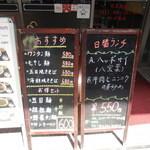 26679706 - 店頭