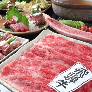 季節の食材とこだわりお肉のコース
