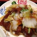 中華 珍来麺工房 - 角煮定食