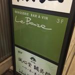 Le Bonze -