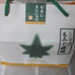 26682526 - にしき堂!?