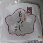 26682532 - もみじ饅頭(こし餡)
