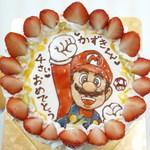 チェリボン洋菓子店 - スーパーマリオブラザーズ  マリオ  チェリボン