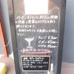 Bar Agit - バーボンをメインに約700種類の洋酒と豊富なカクテル☆♪