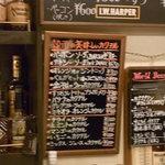 Bar Agit - ピンボケ★ 穀雨に美味しいカクテル各種 フレッシュフルーツを使ったのがいっぱい☆♪