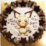 チェリボン洋菓子店 - ポケモン ピチュー  チェリボン