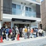 26684069 - 2014年4月 BREAD BOX 二子新地店