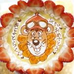 チェリボン洋菓子店 - しまじろう  ガオガオさん  チェリボン