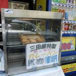 三田屋総本家カレーの店 - 店頭のカレーパン