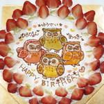 チェリボン洋菓子店 - フクロウ イラストケーキ  チェリボン