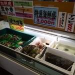 26684390 - 牡蠣にホタテに貝を選びましょう!