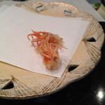 天ぷら新宿つな八 - 巻海老頭